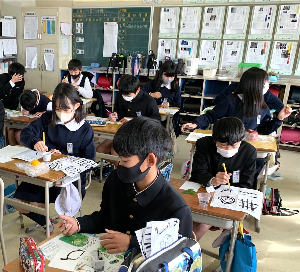 f:id:fukugawa-es:20201218151632j:image