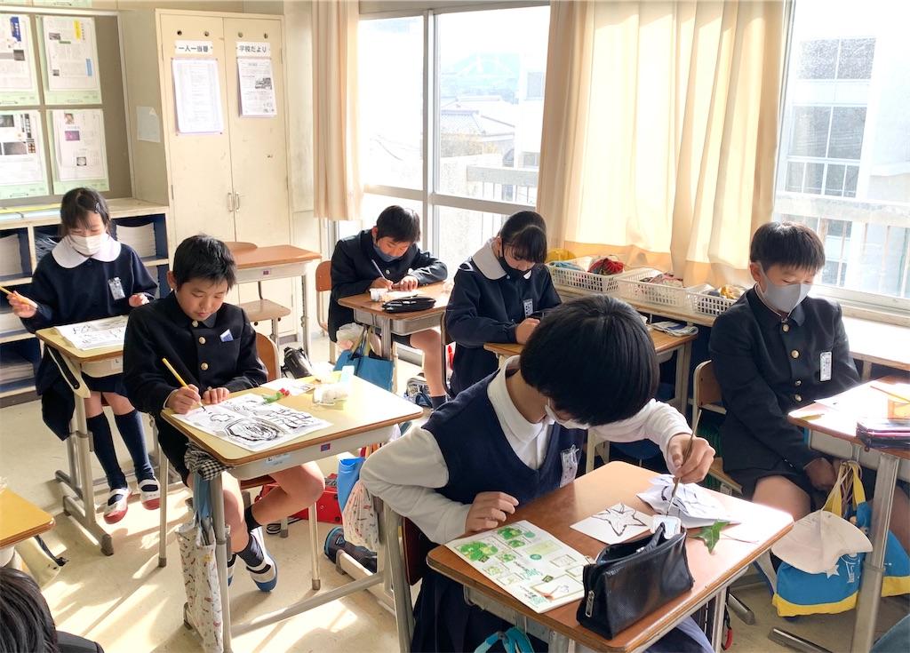 f:id:fukugawa-es:20201218151646j:image