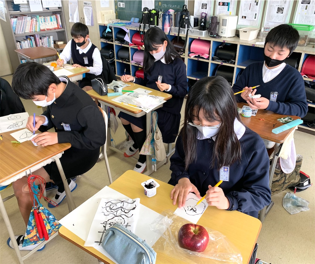 f:id:fukugawa-es:20201218151653j:image