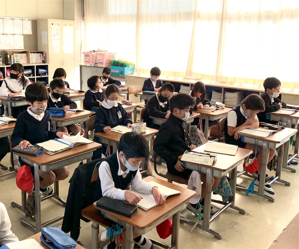 f:id:fukugawa-es:20201221150649j:image