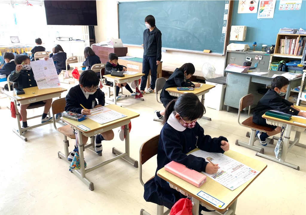 f:id:fukugawa-es:20201221151328j:image