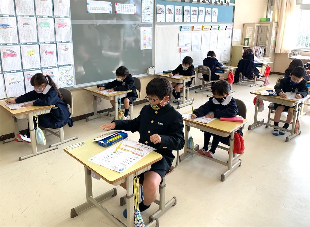 f:id:fukugawa-es:20201221151333j:image