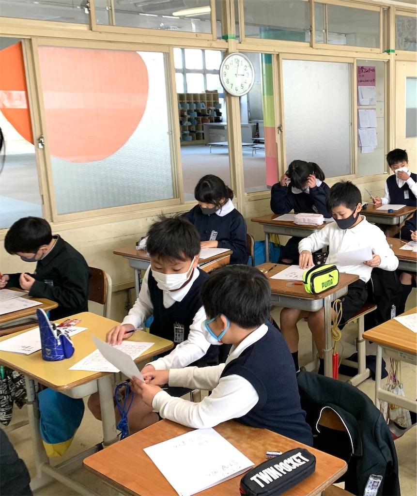 f:id:fukugawa-es:20201221153016j:image