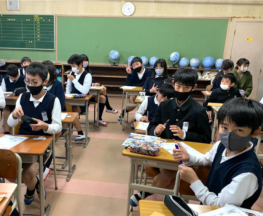 f:id:fukugawa-es:20201221153034j:image