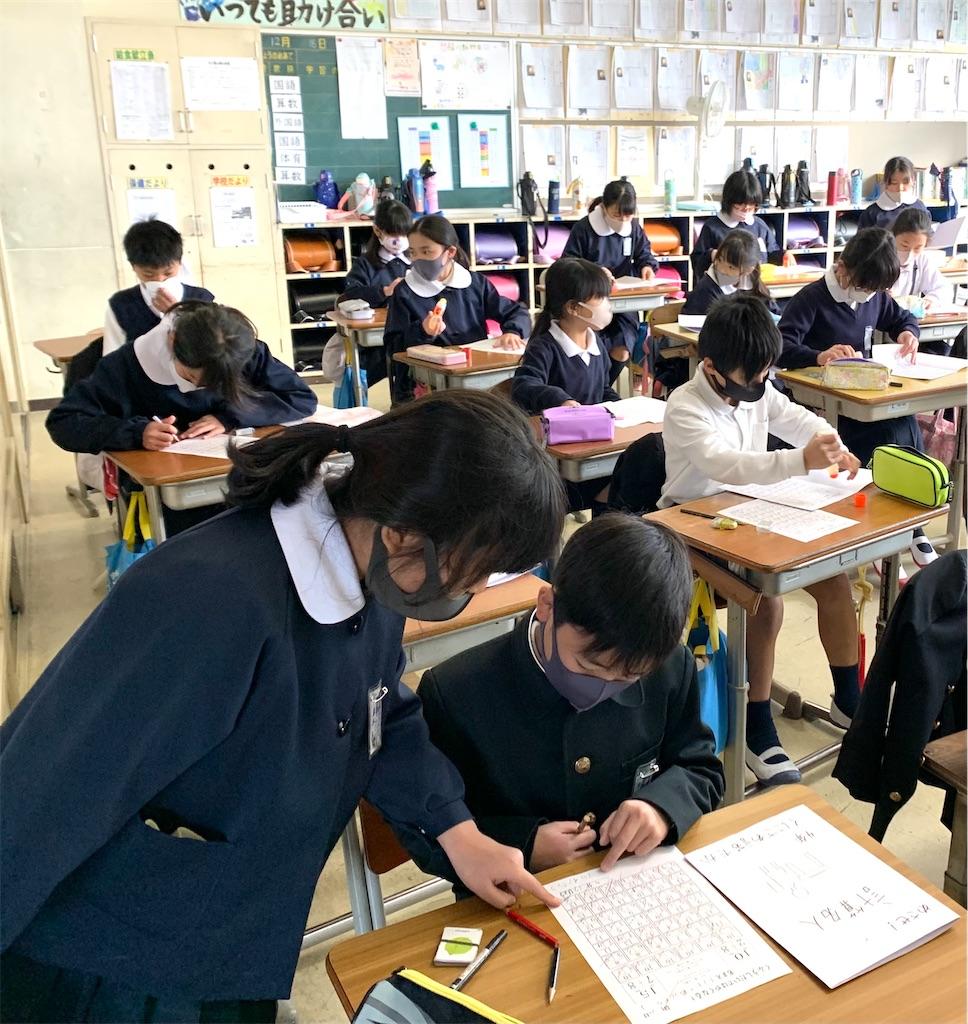 f:id:fukugawa-es:20201221153039j:image