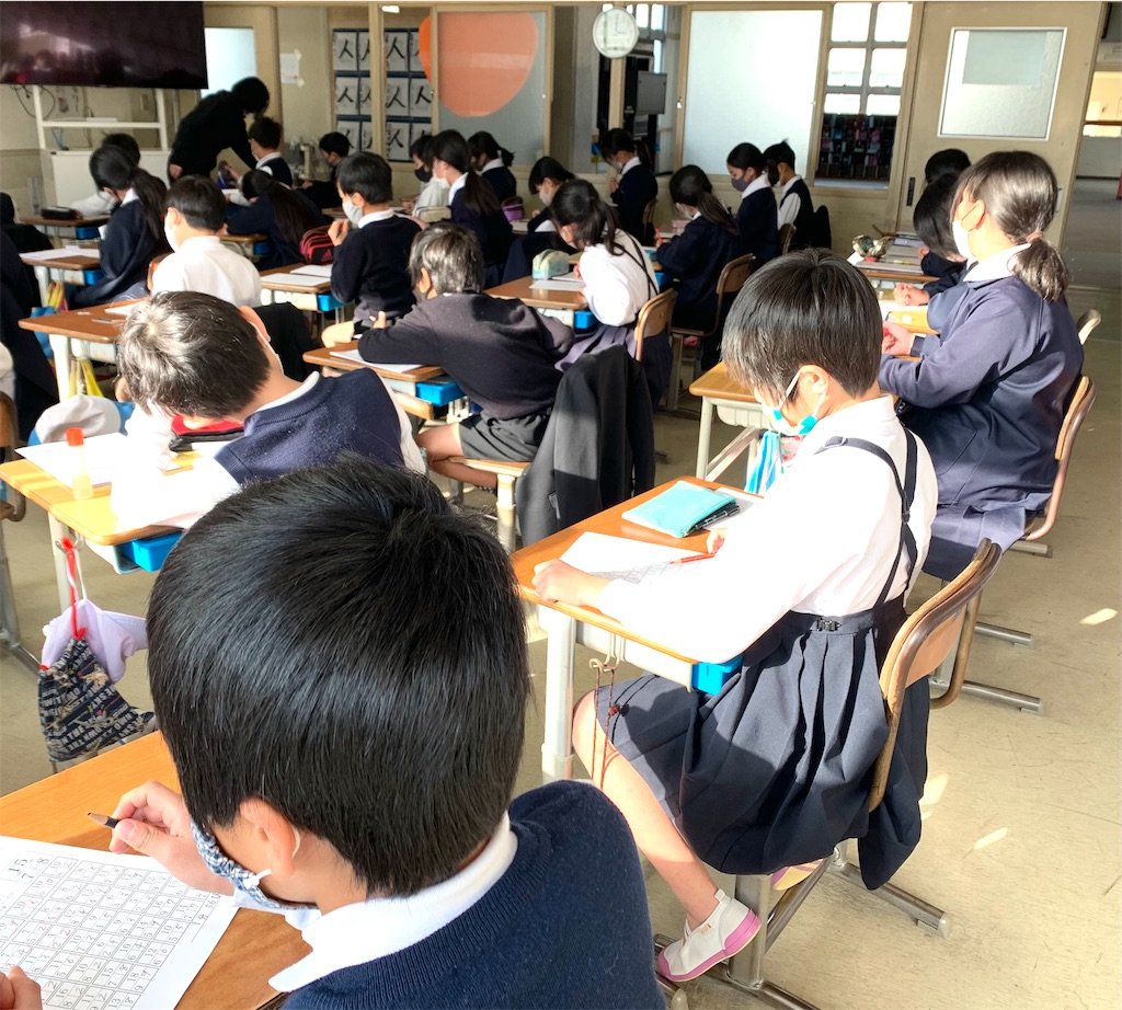 f:id:fukugawa-es:20201221153043j:image
