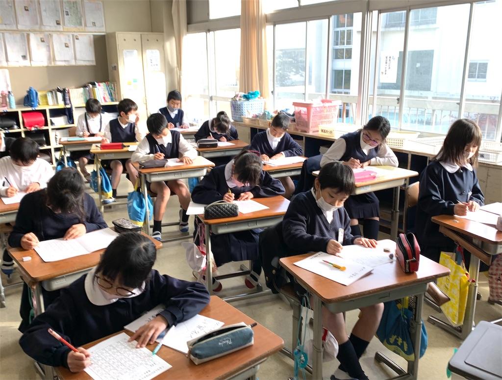 f:id:fukugawa-es:20201221153051j:image