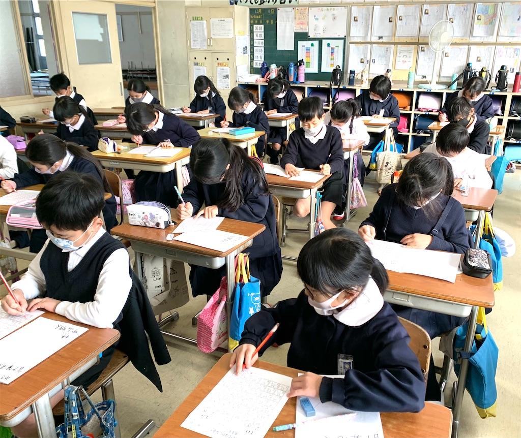 f:id:fukugawa-es:20201221153111j:image