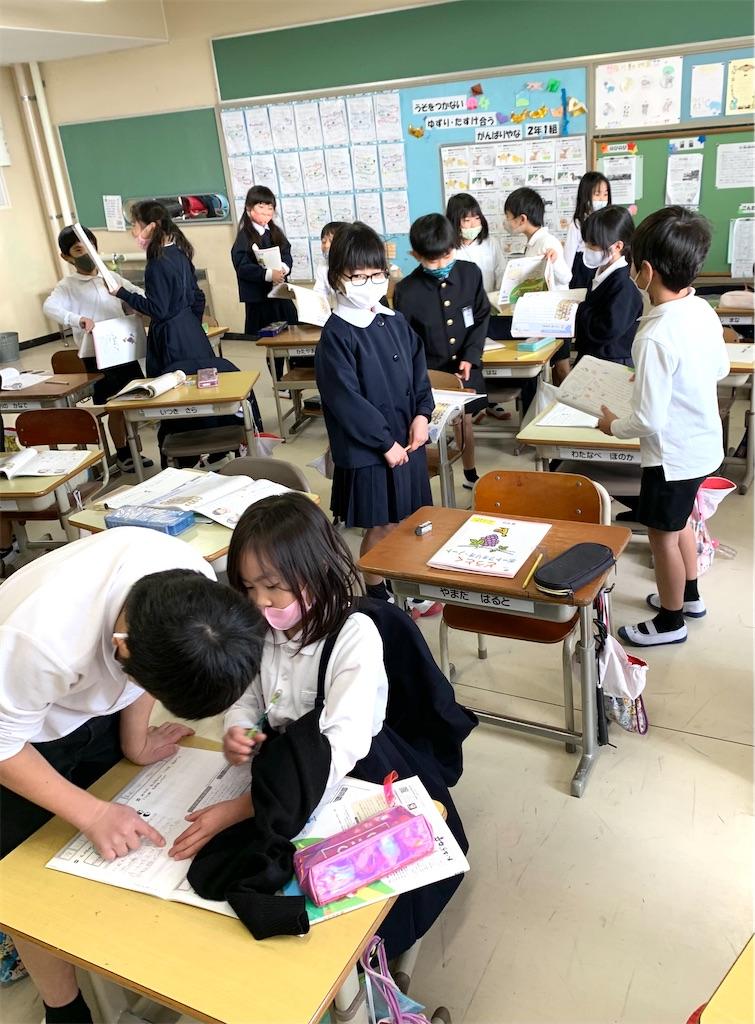 f:id:fukugawa-es:20201221153115j:image
