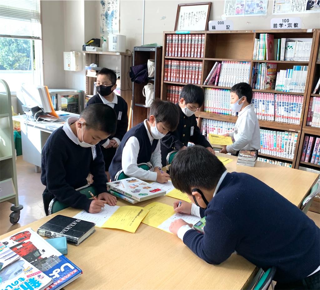 f:id:fukugawa-es:20201222130009j:image
