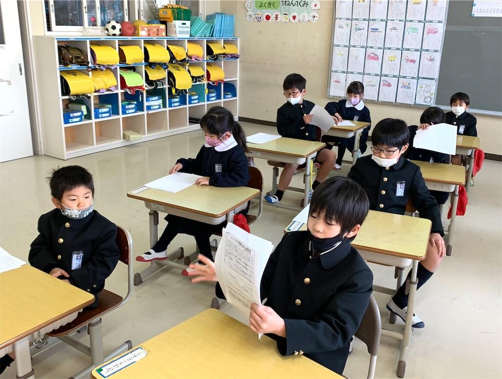 f:id:fukugawa-es:20201222130050j:image