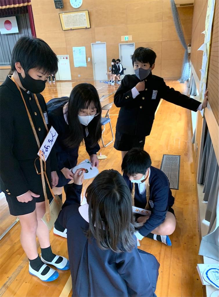 f:id:fukugawa-es:20201222181555j:image