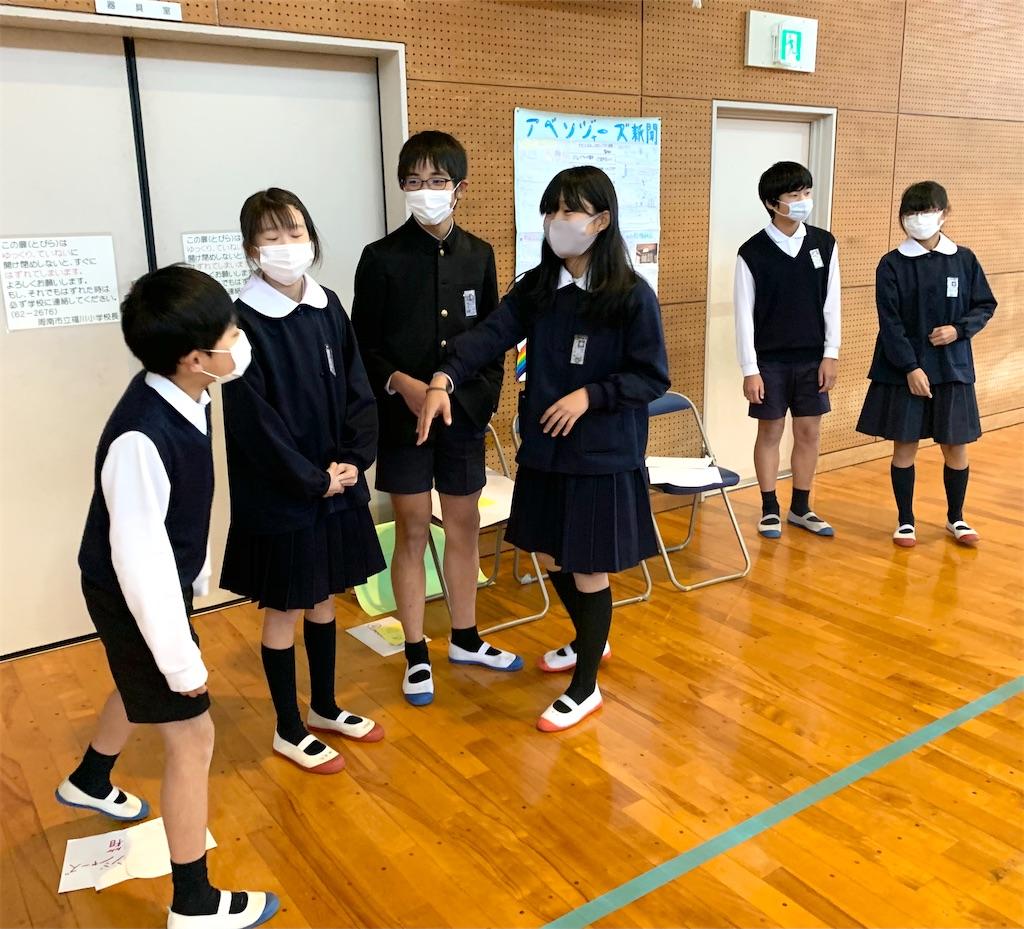 f:id:fukugawa-es:20201222181605j:image
