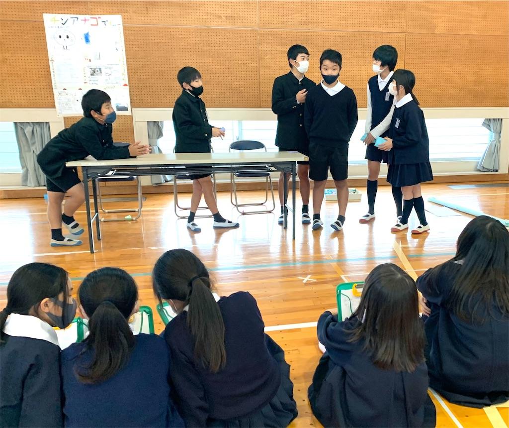 f:id:fukugawa-es:20201222181613j:image