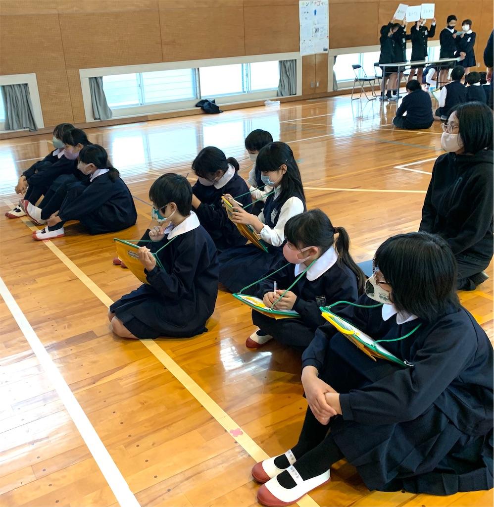 f:id:fukugawa-es:20201222181711j:image