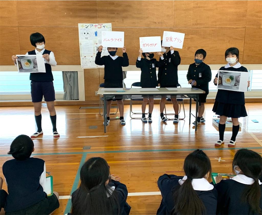 f:id:fukugawa-es:20201222181735j:image