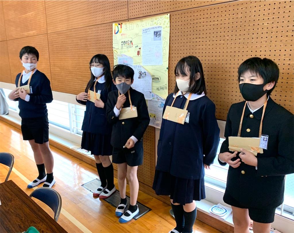 f:id:fukugawa-es:20201222181811j:image