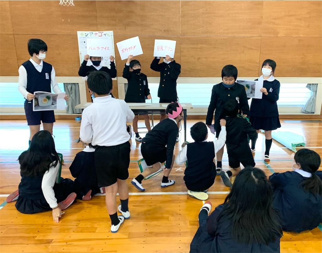 f:id:fukugawa-es:20201222181829j:image