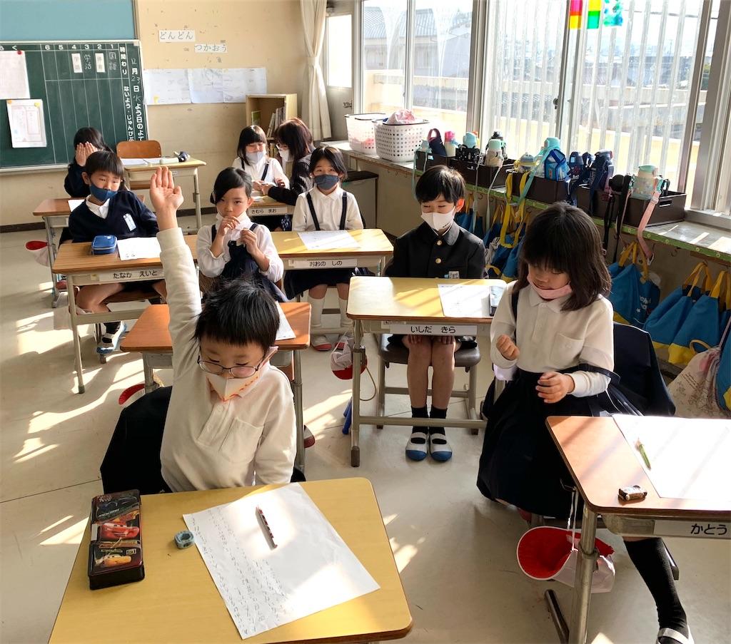 f:id:fukugawa-es:20201223132821j:image