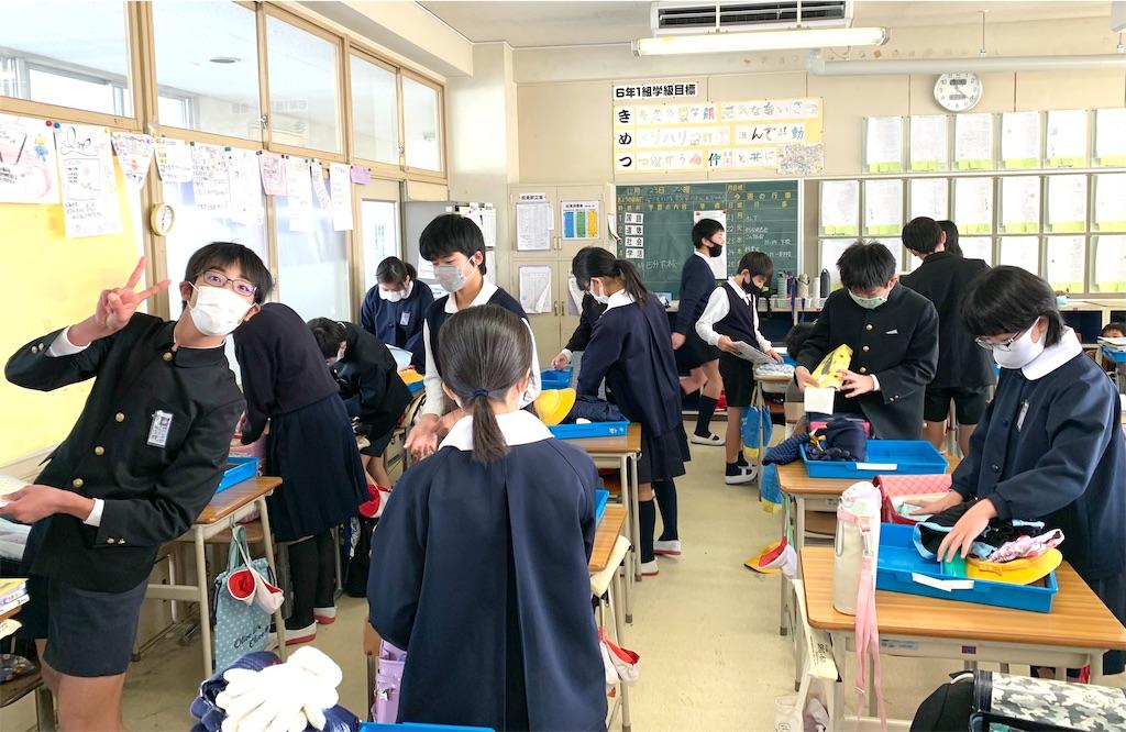 f:id:fukugawa-es:20201223132921j:image