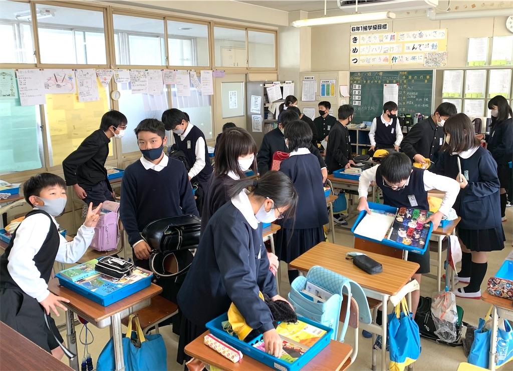 f:id:fukugawa-es:20201223132924j:image