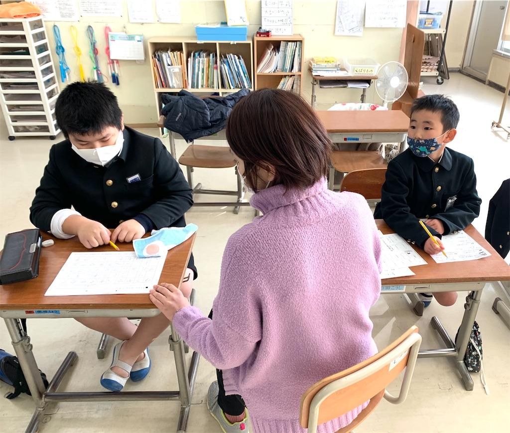 f:id:fukugawa-es:20201223132927j:image