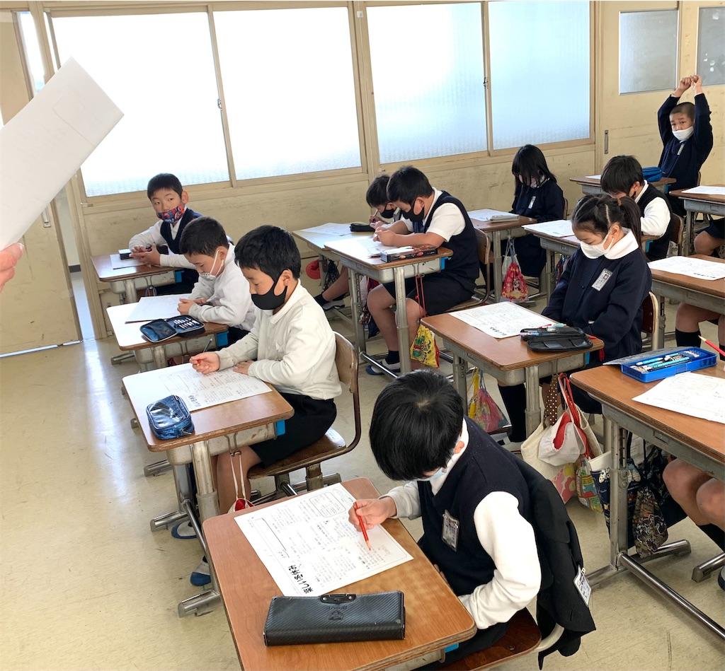 f:id:fukugawa-es:20201223132938j:image