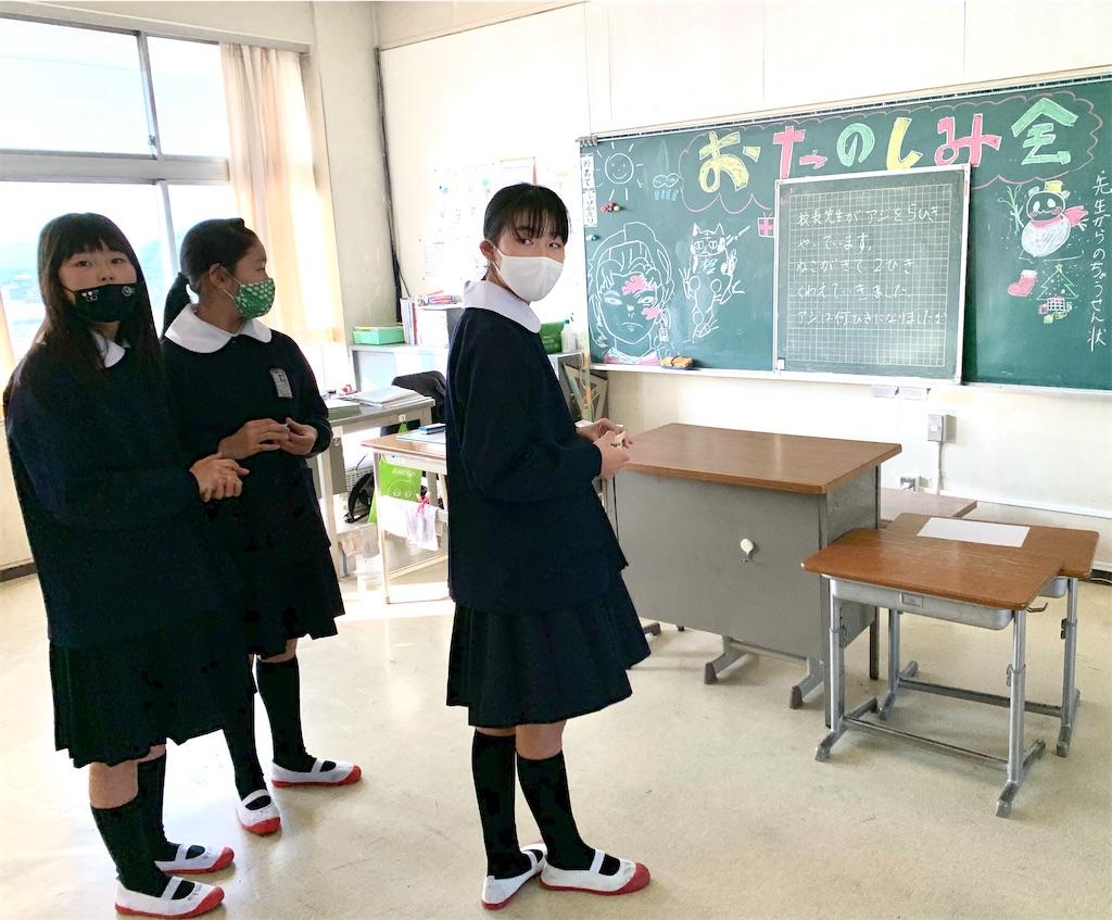 f:id:fukugawa-es:20201223133016j:image