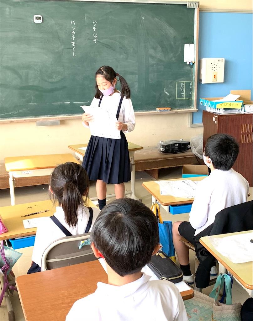 f:id:fukugawa-es:20201223133041j:image