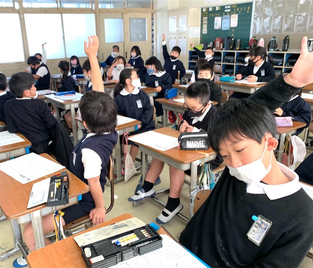 f:id:fukugawa-es:20201223133049j:image
