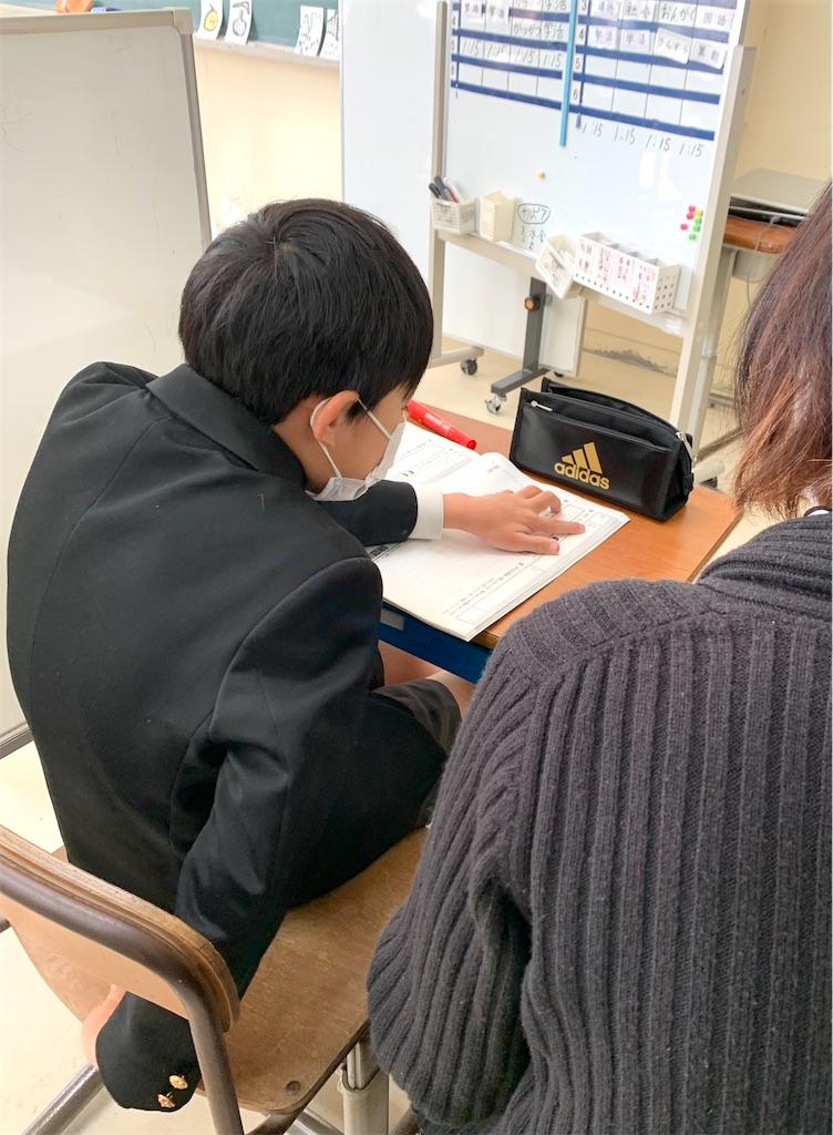f:id:fukugawa-es:20201223133054j:image