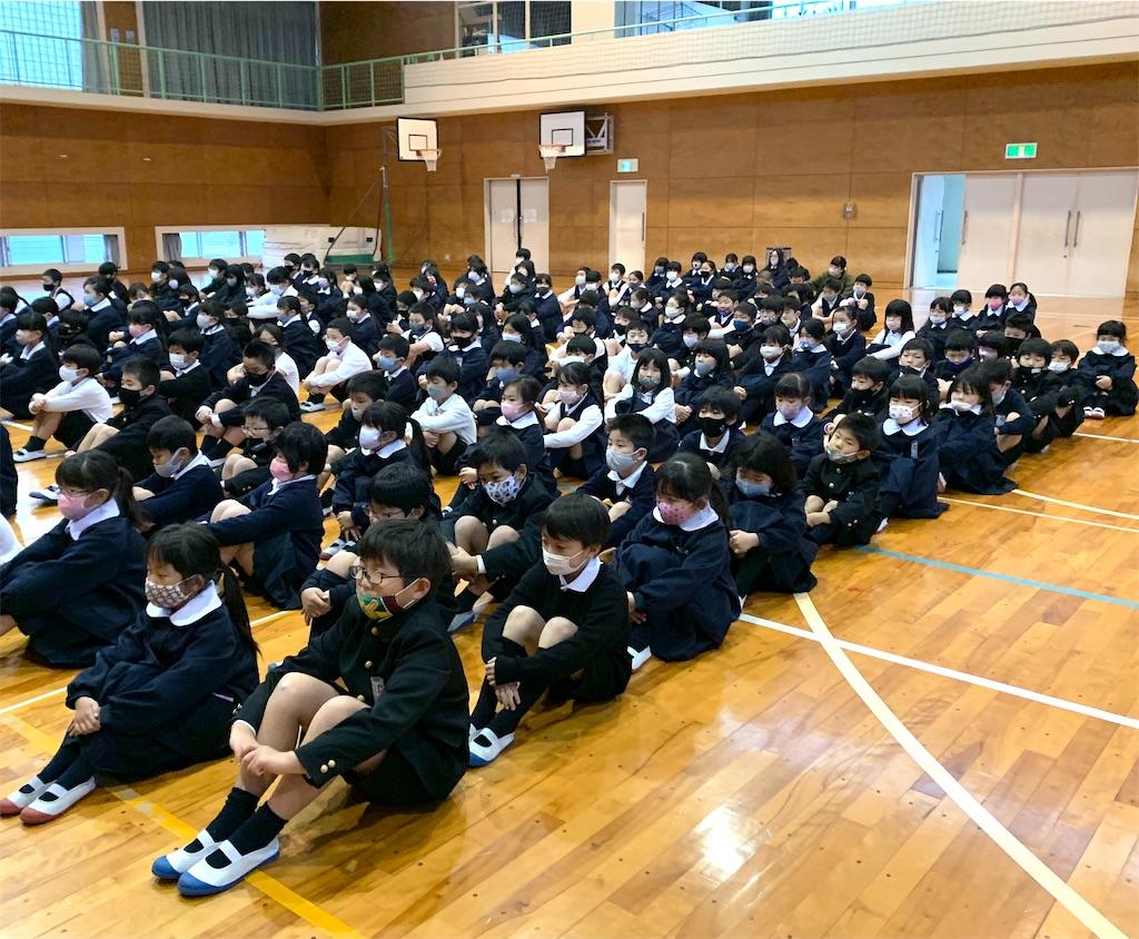 f:id:fukugawa-es:20201224100628j:image