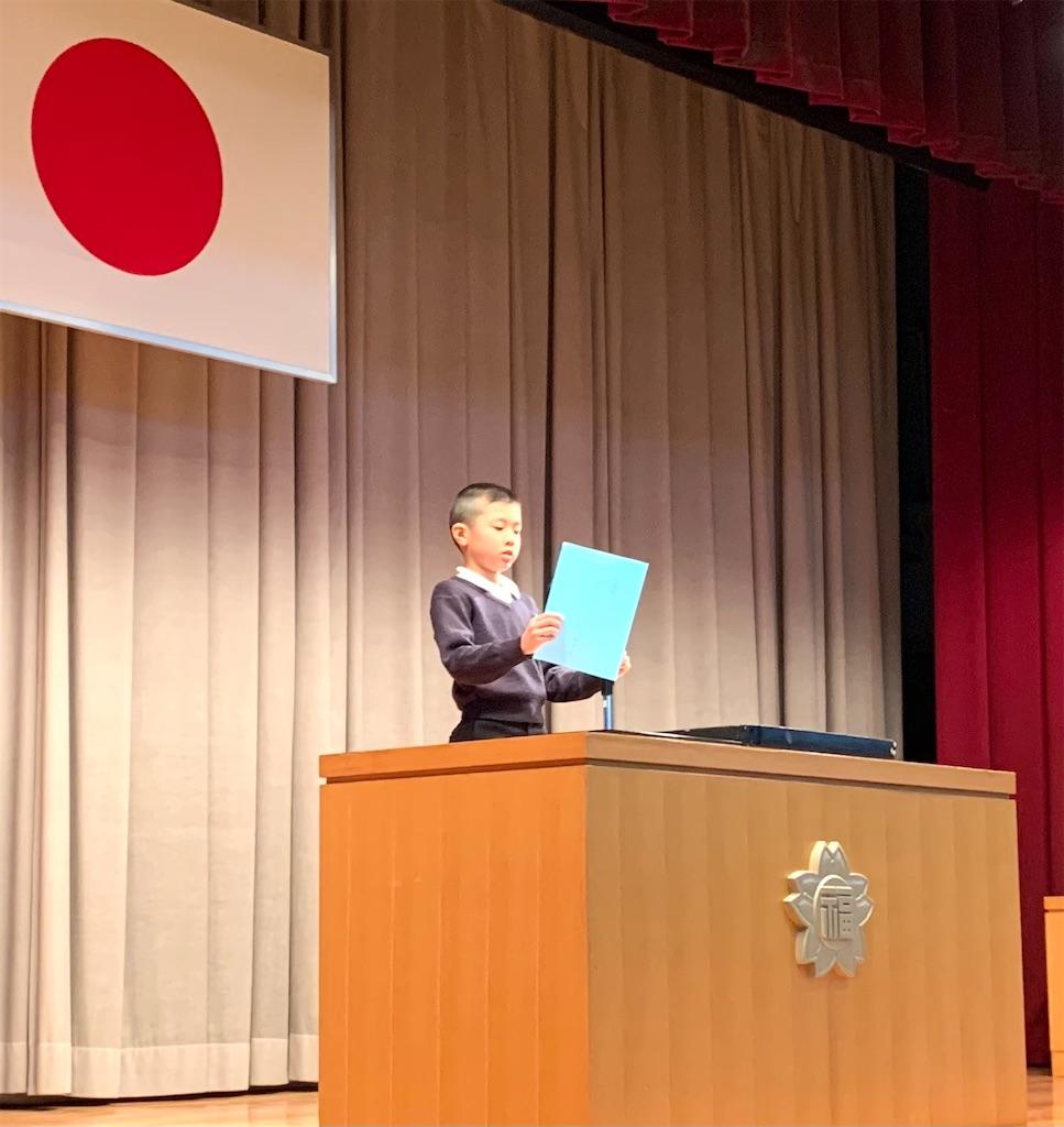 f:id:fukugawa-es:20201224100632j:image