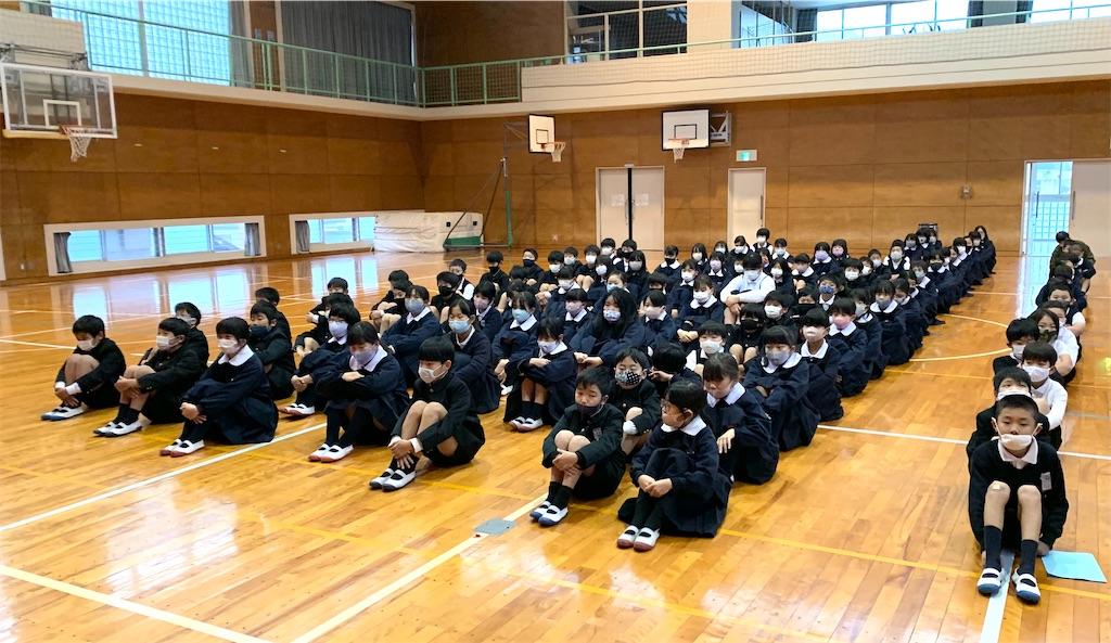 f:id:fukugawa-es:20201224100643j:image