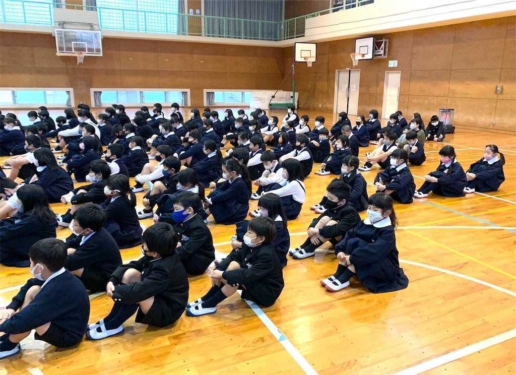 f:id:fukugawa-es:20201224100651j:image