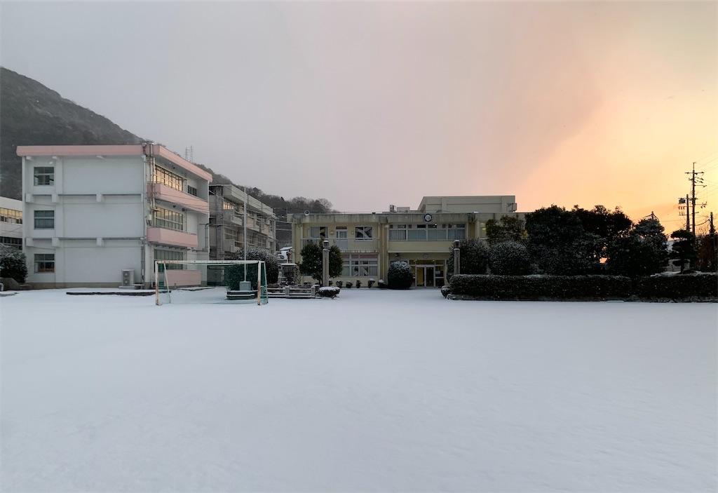 f:id:fukugawa-es:20210108100546j:image