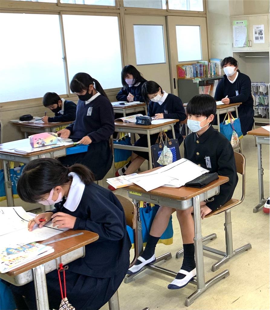 f:id:fukugawa-es:20210112101243j:image