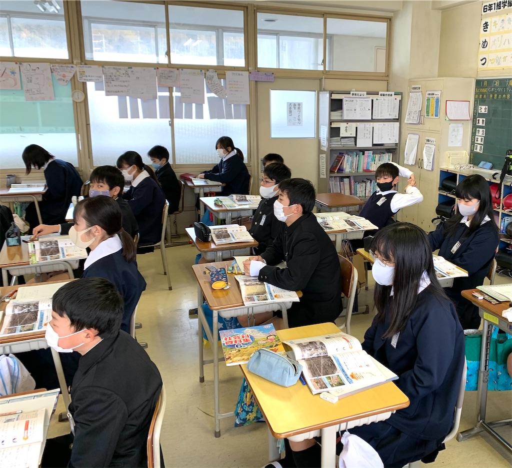 f:id:fukugawa-es:20210112101252j:image