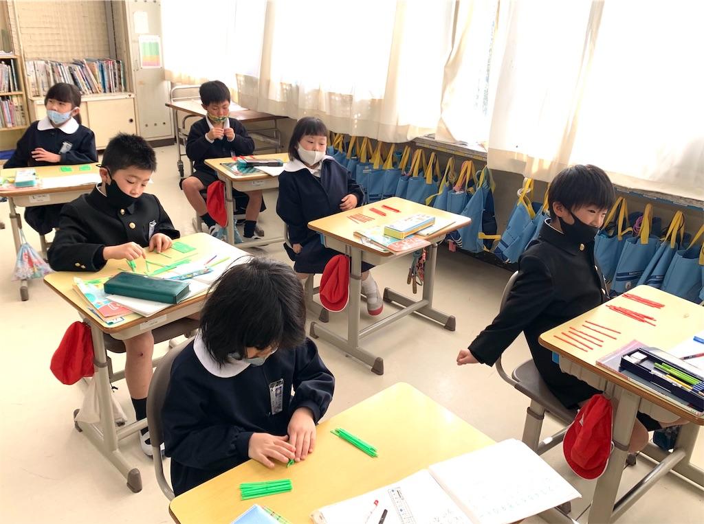 f:id:fukugawa-es:20210113101548j:image