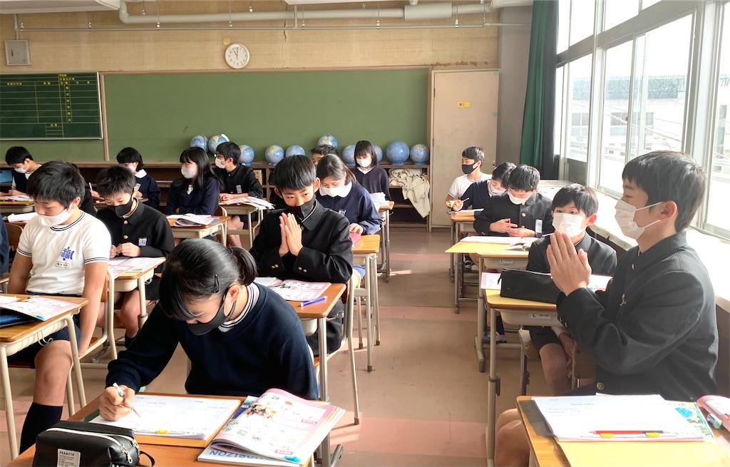 f:id:fukugawa-es:20210113150533j:image