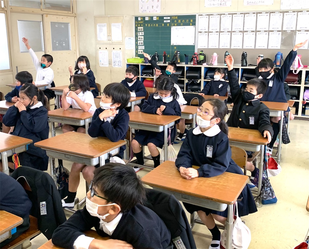 f:id:fukugawa-es:20210113150536j:image