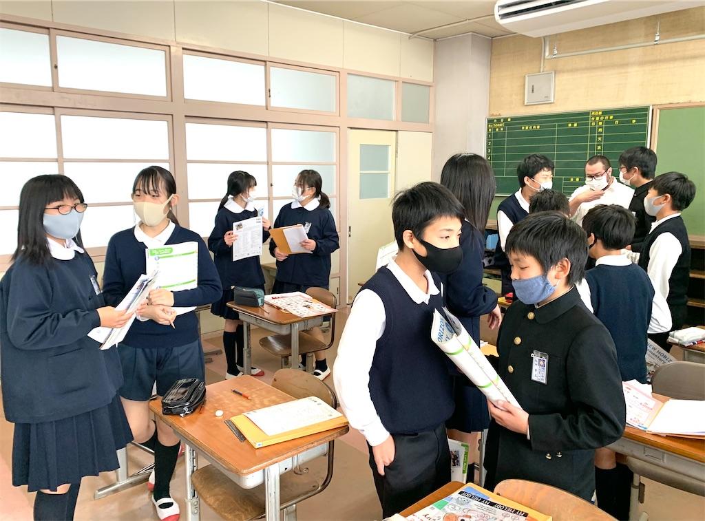 f:id:fukugawa-es:20210113150547j:image
