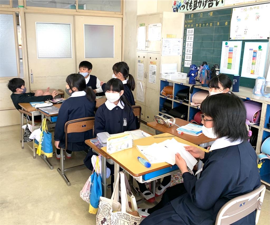 f:id:fukugawa-es:20210113150551j:image
