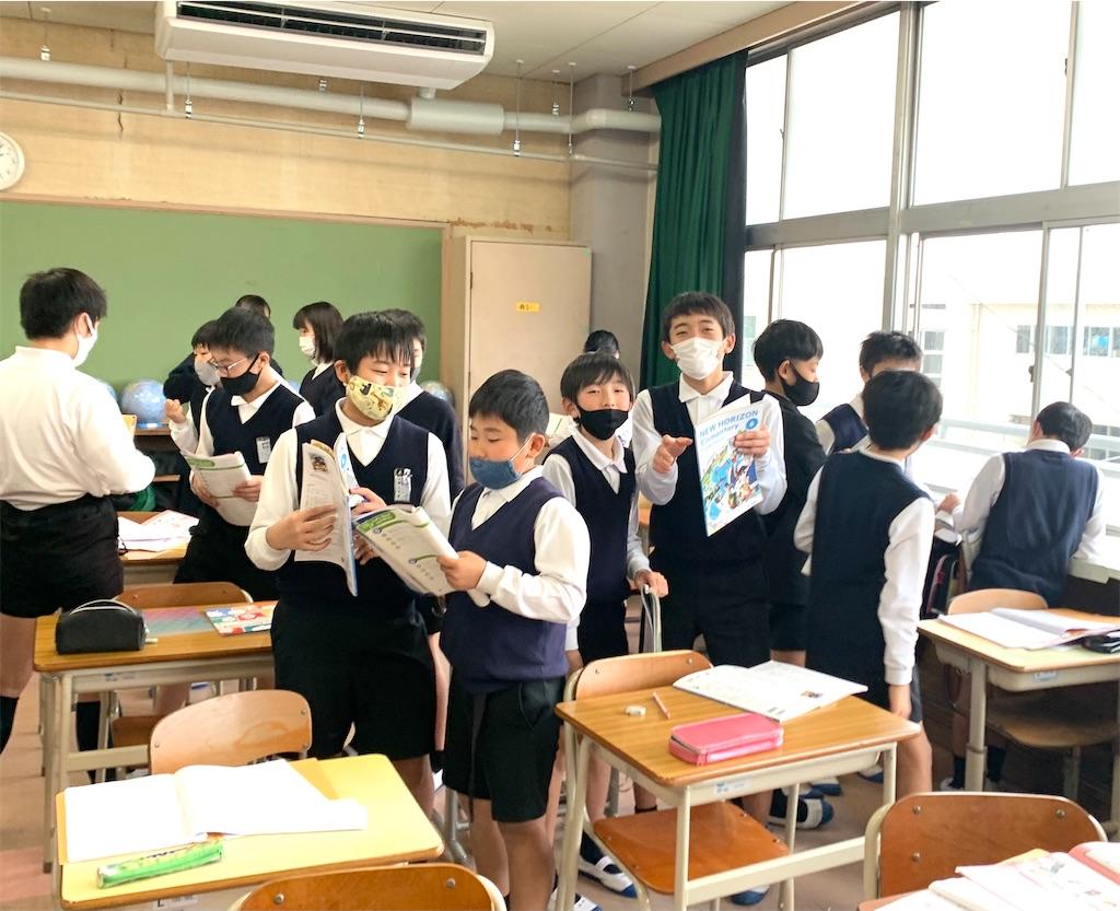 f:id:fukugawa-es:20210113150555j:image