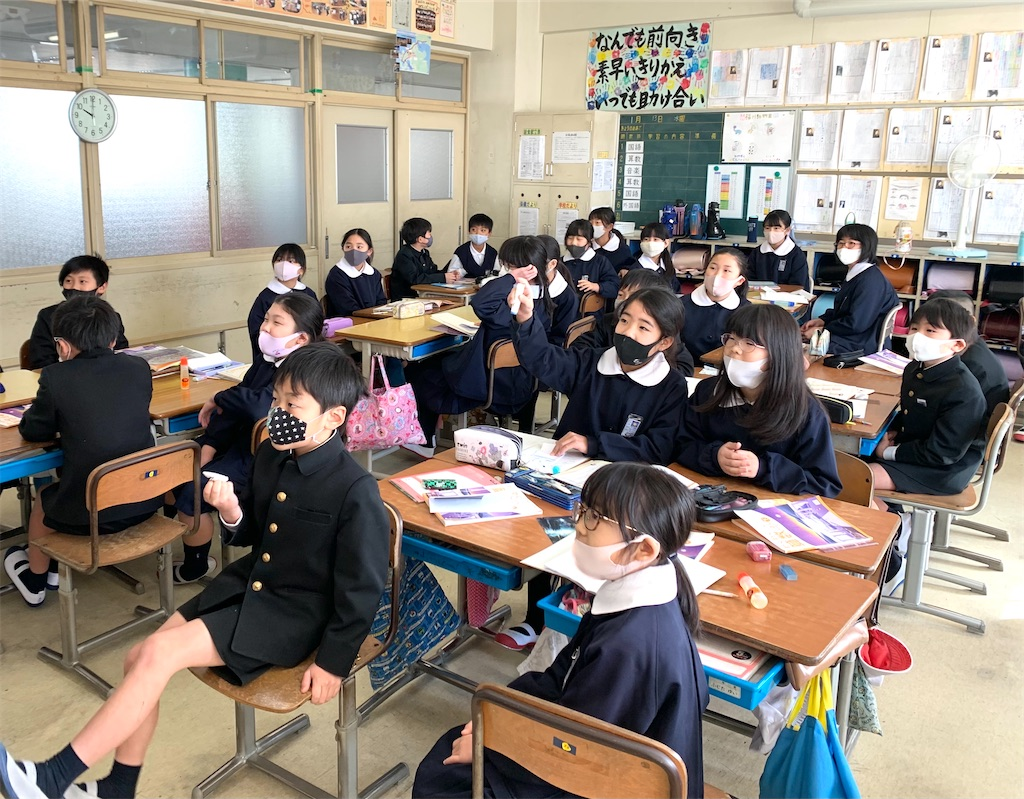 f:id:fukugawa-es:20210113150611j:image