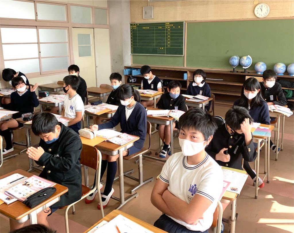 f:id:fukugawa-es:20210113150617j:image