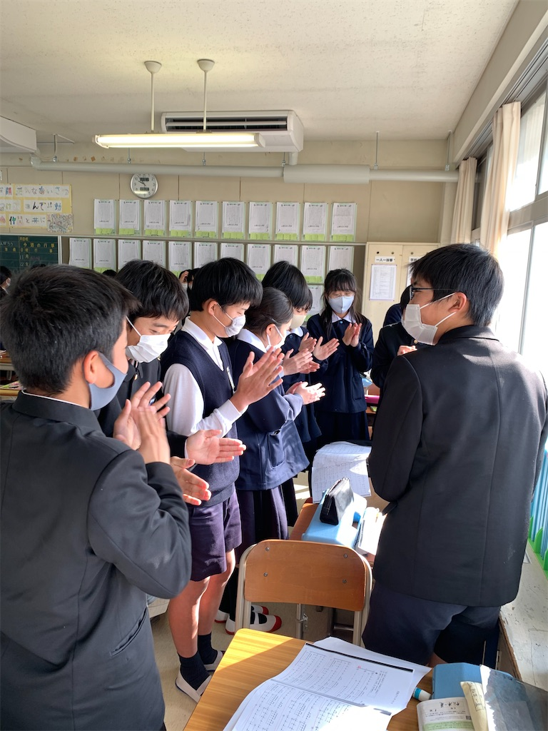 f:id:fukugawa-es:20210114103145j:image