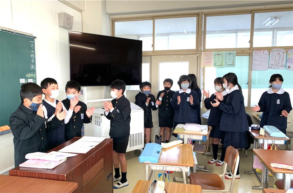 f:id:fukugawa-es:20210114103203j:image