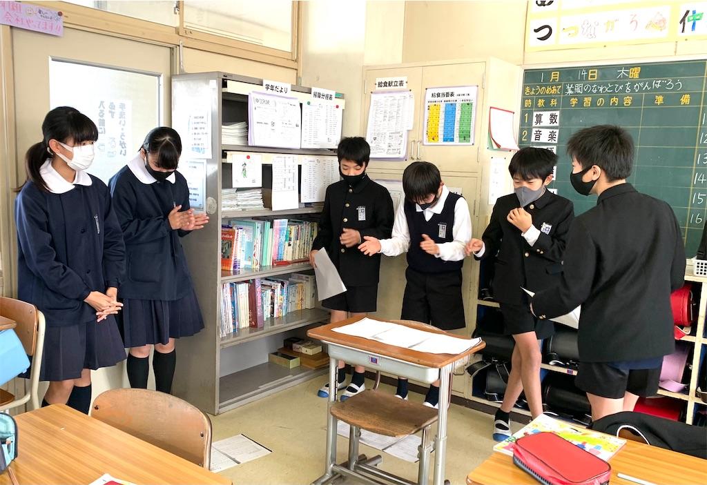 f:id:fukugawa-es:20210114103209j:image