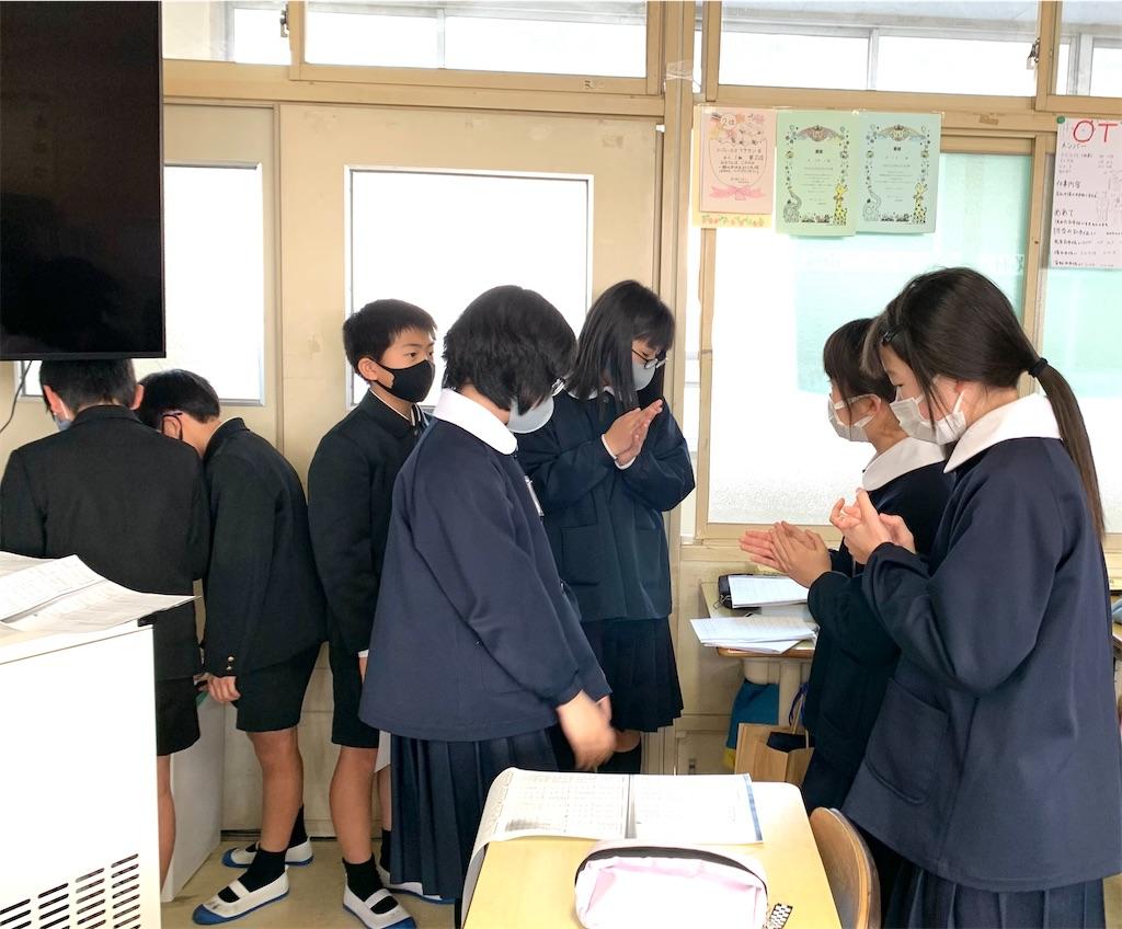 f:id:fukugawa-es:20210114103220j:image